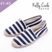 大尺碼女鞋-凱莉密碼-法式浪漫休閒帆布好穿草編漁夫鞋平底鞋1.5cm(41-45偏大)【TCS176】粗條藍
