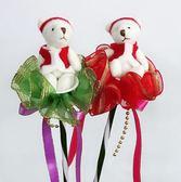娃娃屋樂園~⛄聖誕熊玩偶花棒⛄ 10枝480元/派對節慶用品/聖誕節糖果