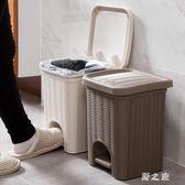 垃圾桶仿藤編腳踏式創意客廳小紙簍家用衛生間廚房大號帶蓋垃圾簍 KB8455【野之旅】