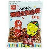 【吉嘉食品】模範生點心餅(雞汁) 每包88公克