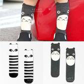 可愛動物立體止滑中筒襪 童襪 止滑襪 防滑襪 棉襪