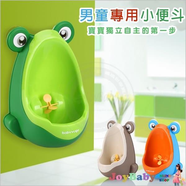 男童小便斗尿盆-可愛卡通青蛙造型寶寶尿尿訓練-JoyBaby