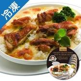 金品白醬雞肉焗飯390G/盒【愛買冷凍】