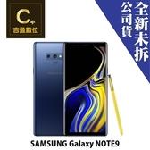 三星 SAMSUNG Galaxy Note9 128G SM-N960 128G 6.4吋 空機 板橋實體店面 【吉盈數位商城】
