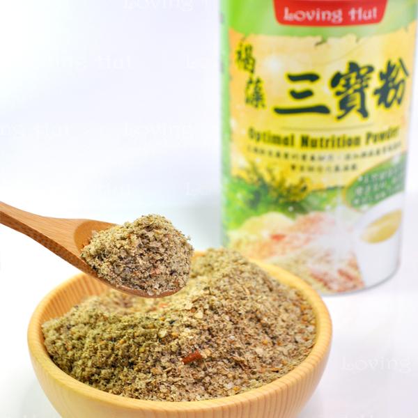 褐藻三寶粉 450g ★愛家穀粉 純素無香精 精力湯 沙拉添加 提升料理風味 全素佐料 營養補給