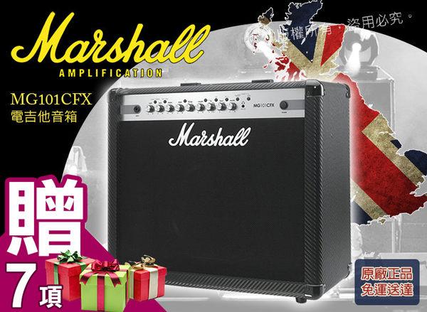 ►小麥老師◄ (買1送7 現貨供應) Marshall MG101CFX 電吉他 音箱 100W [MG-100CFX]