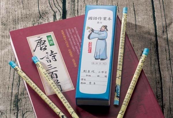 【金玉堂文具】LIBERTY 利百代 CB-167唐詩三角鉛筆HB/12支入