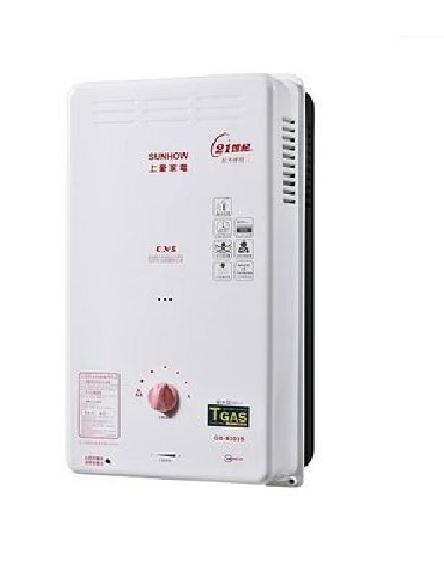 【上豪 熱水器】 屋外型防風電池顯示熱水器 GS-9303 / GS-9303B 另有GS9002S 二級節能