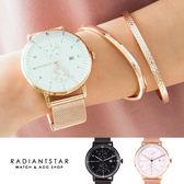MINIFOCUS美好記憶大錶面假雙眼日期顯示金屬米蘭鍊帶手錶【WMF0052】璀璨之星☆