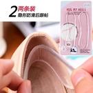 矽膠腳後跟貼墊 高跟鞋貼 腳跟墊 自黏 調整尺碼 腳鞋墊 腳後跟貼 防磨隱形