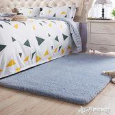 地毯 家用羊羔絨臥室床邊地毯滿鋪客廳寶寶兒童 Cocoa IGO