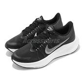 Nike 慢跑鞋 Wmns Winflo 8 黑 白 灰 基本款 女鞋 路跑 運動鞋 【ACS】 CW3421-005