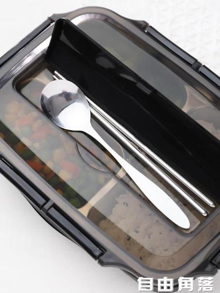 飯盒便當分隔型上班族學生便攜1人304不銹鋼保溫餐盤分格餐盒套裝  自由角落