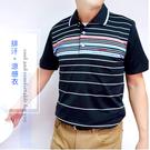 【大盤大】(C67799) 男 台灣製 吸濕排汗衫 速乾 黑色涼感衣 排汗衣 短袖運動衫 超彈力【2XL號斷貨】