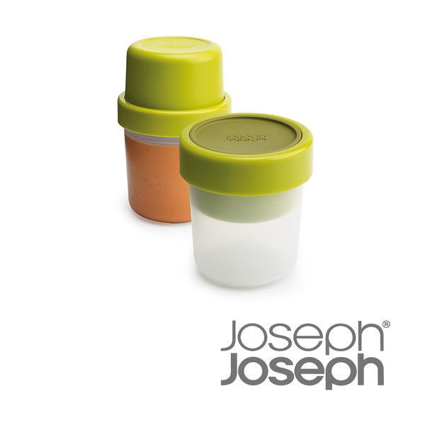 英國 Joseph Joseph 翻轉湯盒-綠
