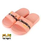 Puma PEANUTS Popcat 20 Jr 史努比 兒童拖鞋 大童 粉橘 NO.R6782(37582502)