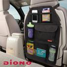 【Diono】汽車椅背收納袋...
