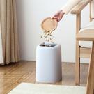 北歐 雙層 垃圾桶 家用客廳廚房收納垃圾桶簡約臥室衛生間無 蓋紙簍  降價兩天