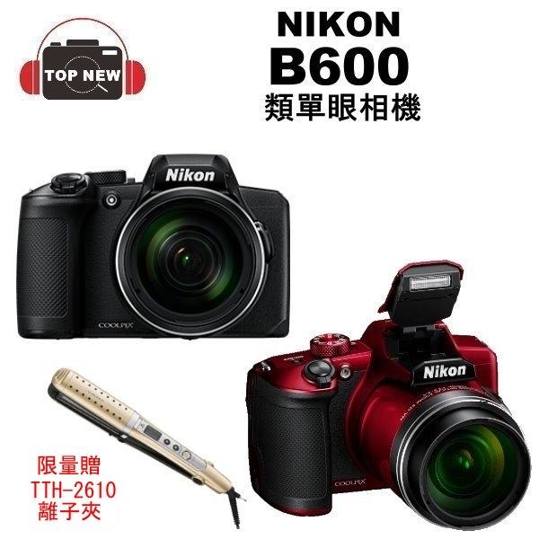 (贈離子夾) NIKON 數位類單眼 COOLPIX B600 相機 高倍望遠 遠拍 60倍 公司貨 台南上新