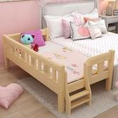 兒童床-兒童床帶圍欄單人床男孩女孩公主實木小床床寶寶邊床加寬拼接大床【快速出貨】