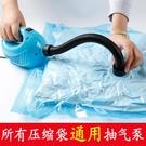 真空壓縮袋通用電泵專用吸氣電動泵電動抽氣機抽氣泵帶軟管 陽光好物