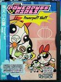 挖寶二手片-U02-185-正版DVD-動畫【飛天小女警 雙胞案 國英語 紙盒裝】-