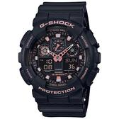 G-SHOCK 卡西歐CASIO (GA-100GBX-1A4DR) 雙顯 運動 手錶