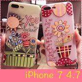 【萌萌噠】iPhone 7  (4.7吋) 金屬按鍵系列 可愛卡通塗鴉盆栽花盆 立體浮雕 全包半透邊 手機殼
