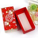 幸福婚禮小物❤DIY抽屜式禮物盒---1組10入❤迎賓禮/二次進場/活動小禮物/送客禮/喜糖盒