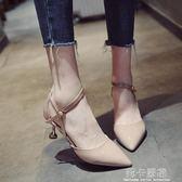 時尚女鞋春季2018新款韓版細跟貓跟百搭一字扣尖頭高跟鞋女單鞋春  莉卡嚴選