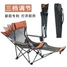 戶外摺疊躺椅便攜式靠背釣魚椅露營摺疊椅休閒午休睡椅床沙灘椅子 NMS小艾新品