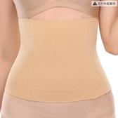 女瘦身衣塑身減瘦肚子束腹帶美體衣服束腰燃脂無痕腰封 熊熊物語