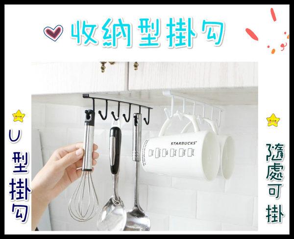掛勾 收納型掛勾  居家用品 收納 吊掛 掛勾 廚房 收納用品 掛架