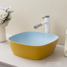 北歐風台上盆家用陶瓷簡約洗臉盆小戶型衛生間陽台方形洗手盆面盆QM 依凡卡時尚