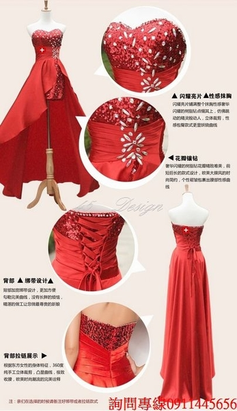 (45 Design) 訂做款式7天到貨 專業訂製款  大尺碼熟齡中老年婆婆媽媽宴會禮服套裝媽媽女裝