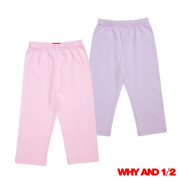 WHY AND 1/2 女童家居褲 純棉素色九分褲 3Y-10Y 多色可選
