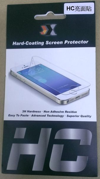 【台灣優購】全新 LG G PRO2.D838 專用亮面螢幕保護貼 防污抗刮 日本原料~優惠價79元