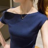 T恤女短袖2020年新款網紅緊身一字領露肩上衣性感夏季INS潮超火春 後街五號