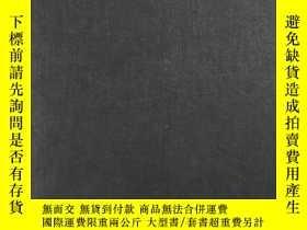 二手書博民逛書店(甲7335)《東亞氣象學》硬精裝1冊罕見大氣 晴雨計 寒暖計