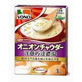 VONOCupSoup濃湯-洋蔥巧達濃湯*3入【愛買】