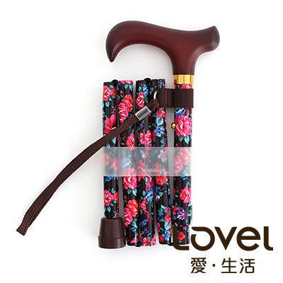 里和Riho LOVEL 輕量無負擔摺疊伸縮拐杖/手杖(杜鵑黑)