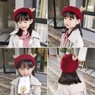 女童貝雷帽   兒童貝雷帽嬰兒帽子寶寶秋冬圣誕節鹿角1一2-3歲可愛超萌女童冬季    童趣屋