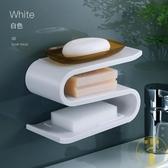肥皂盒香皂盒架子壁掛式衛生間免打孔瀝水皂托【雲木雜貨】