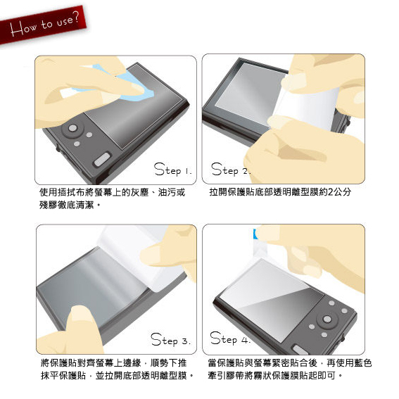 ◆亮面螢幕保護貼 卡西歐 CASIO EX-TR70 鏡頭+螢幕 自拍神器 保護貼 亮貼 亮面貼