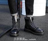 馬丁靴男男靴子英倫風短靴百搭工裝靴沙漠靴高筒皮靴 艾莎嚴選