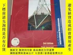 二手書博民逛書店Mathematics罕見Higher Level Core (數學高層次[核心])原版 缺光盤 沒勾畫Y63