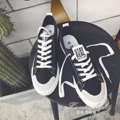 新款街拍帆布鞋男士板鞋休閒男鞋子韓版潮流百搭低筒潮鞋【果果精品】