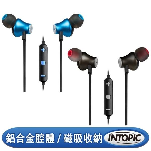 [富廉網]【INTOPIC】廣鼎 JAZZ-BT39 鋁合金磁吸藍牙耳機麥克風