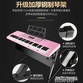 電子琴 多功能電子琴教學61鋼琴鍵成人兒童初學者入門男女孩音樂器igo   傑克型男館