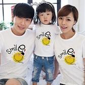 現貨速達 潮t 情侶裝 純棉短T MIT台灣製 親子裝 Smile太陽【YC041】 可單買 班服 團體服